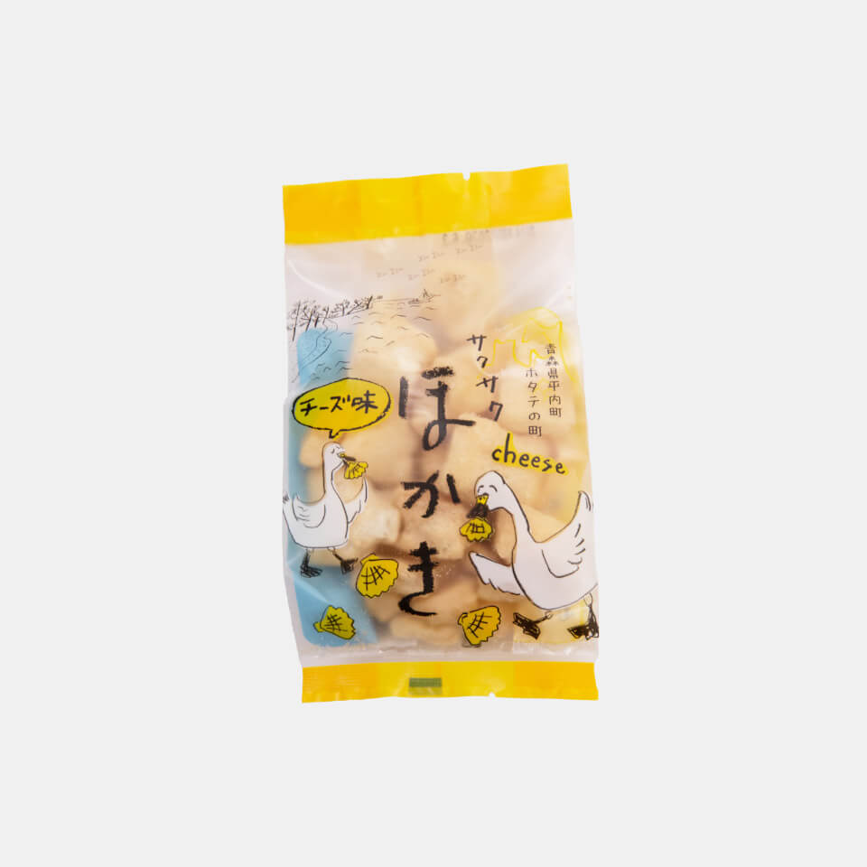 ほかき チーズ味(小)